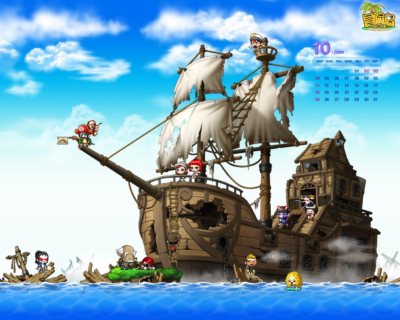 冒险岛幽灵船壁纸